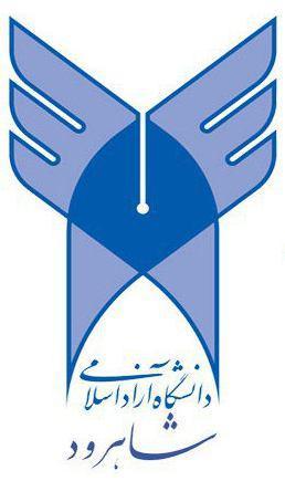 دانشگاه آزاد اسلامي شاهرود