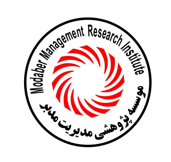 پورتال  اولين كنفرانس ملي و بين المللي مطالعات مديريت، حسابداري و حقوق راه اندازی گردید